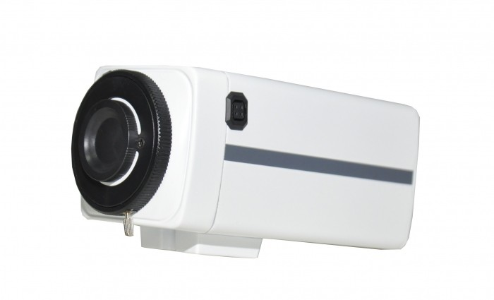 Câmera Voyager IP HD VR-HD550