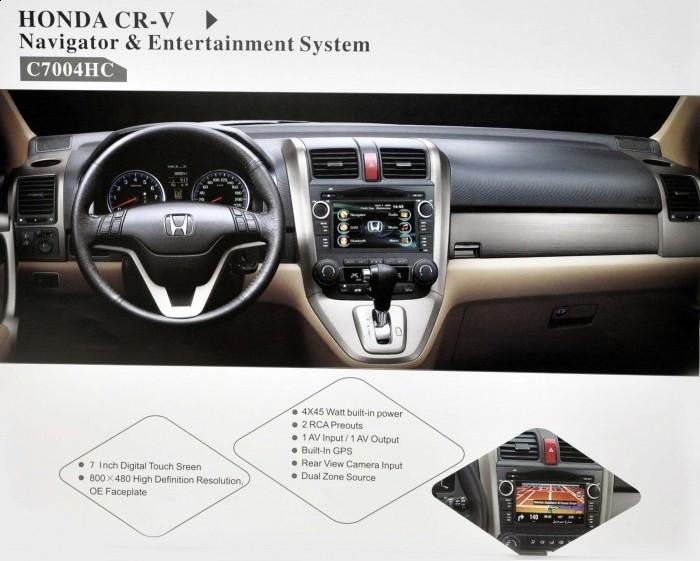 Central Multimidia Honda Crv Modelo C7004HC