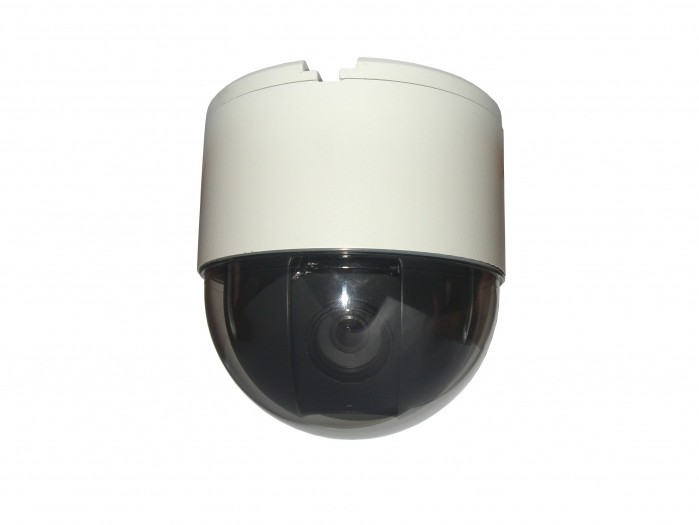 Speed Dome Câmera Voyager Interna Ntsc VR-308