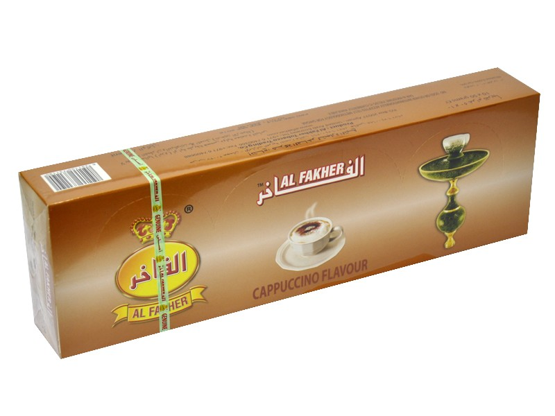 Arguile Tabaco Fakher Cappuccino 50G