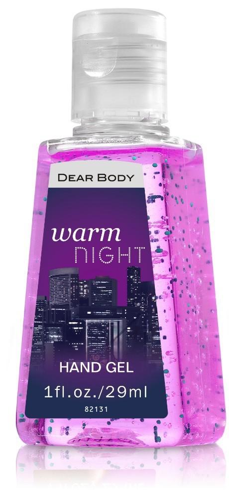 Álcool Gel Warm Night 29ml