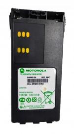 MOTOROLA BATERIA PRO5150 HNN-9010 / OEM