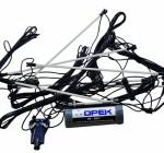 Antena Voyager HF Mult HF-BD1