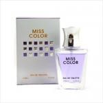 Perfume COSMO MISS COLOR Femenino 100 ml